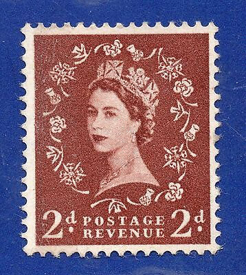 1959 QEII 2d Wilding PHOSPHOR GRAPHITE Defin Stamp ERROR of WMK SG605a Ref:X345
