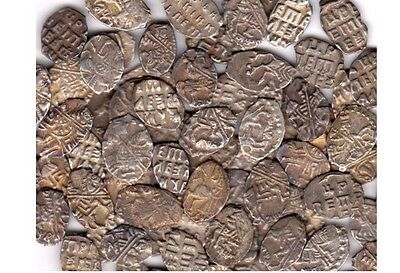 """(1) Silver Peter I (1696-1725) """"The Great"""" Wire Kopeck. Lot A"""