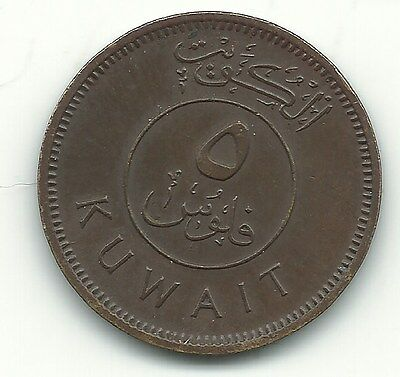High Grade Au 1979 Kuwait Five Fils Coin-Apr054