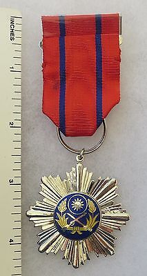 Post WW2 Vintage TAIWAN ROC REPUBLIC of CHINA ARMY LU KUANG BRILLIANCE MEDAL