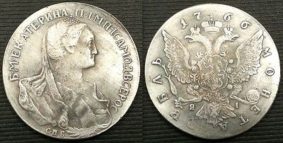 1766 Russia Rouble Not Silver Russian Catherine the Great Medal Token Souvenir