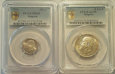 BULGARIA / Lot of 2 Slabbed Coins by PCGS !!