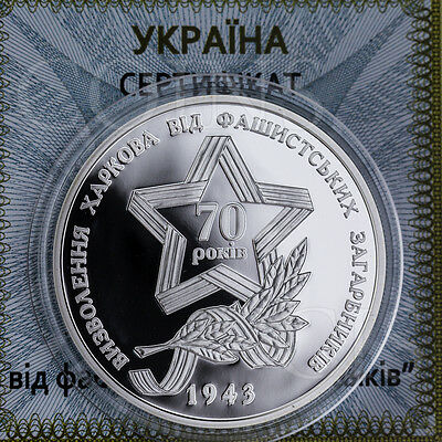 Ukraine 2013 10 UAH Liberation of Kharkiv from Fascist Invaders 1oz Proof Silver
