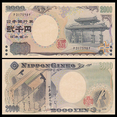 Japan 2000 2,000 Yen, 2000, P-103, Commemorative, UNC