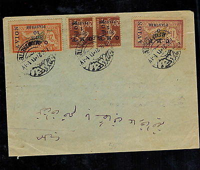 1921 Syria Cover airmail OMF Overprints # C4-C6  Local Use