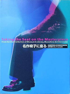 Taking the Seat on the Masterpiece 1998 First ed Hans Wegner Knoll Cassina Eames