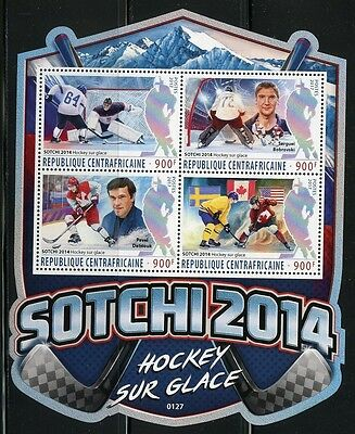 Central Africa 2017 Ice Hockey Sheet Mint Nh