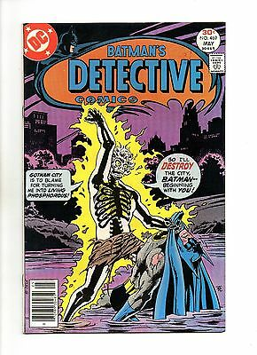 Detective Comics No 469 May 1977 (VFN+) DC, Bronze Age (1970 - 1979)