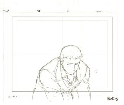 Anime Genga not Cel Wolf's Rain 4 pages #1