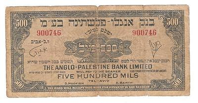 Israel Anglo-Palestine Bank Ltd. 1948-51 No Date Issue, 500 Mils - P128
