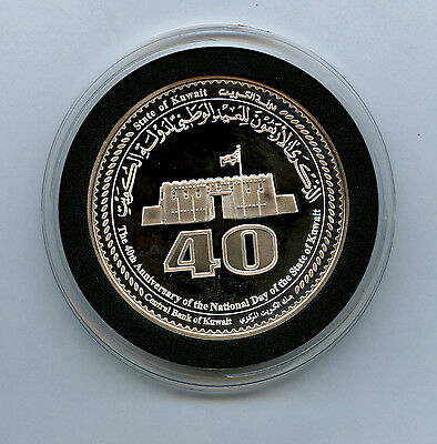 2001 Central Bank Of Kuwait 40th Anniversary National Day Sterling Silver Proof