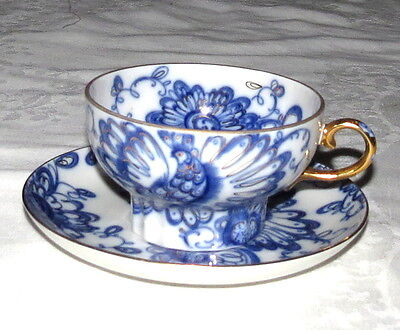 Lomonosov Singing Garden: Blue & White: 22K Gold Trim: Russia: Cup and Saucer