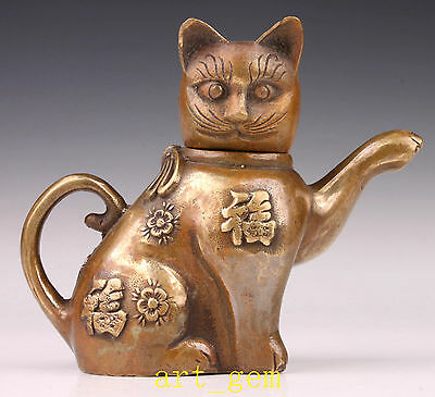 Oriental Bronze Statue Old Cat Carving Blessing With Teapot Vintage Collection O