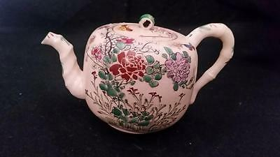 Antique Japanese Satsuma Kinkozan Earthenware Teapot Meiji Period