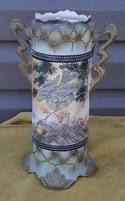 Antique Royal Nippon Moriage Tapestry Vase With Bird