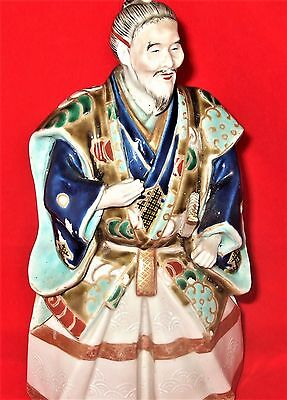 Chinese Scholar Glazed Hand Painted & Gold Figurine * Exquisite Detail * Vintage