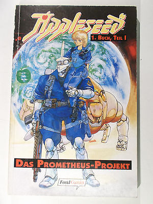 Masume Shirow Appleseed # 1 ( Feest Paperback 1.Auflage )