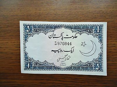 Pakistan 1952-73 One/1 Rupiee Note/paper Money. Condition: Very Good