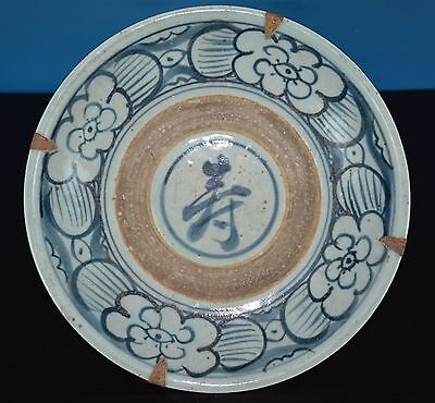 Fine Antique Chinese Blue And White Porcelain Plate Rare G1883