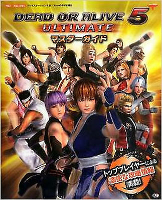DEAD OR ALIVE ART Book DEAD OR ALIVE 5 Ultimate