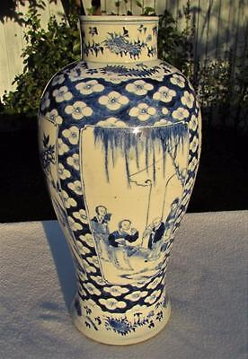 LARGE ANTIQUE CHINESE 19thC 4 CHARACTER KANGXI MARK VASE