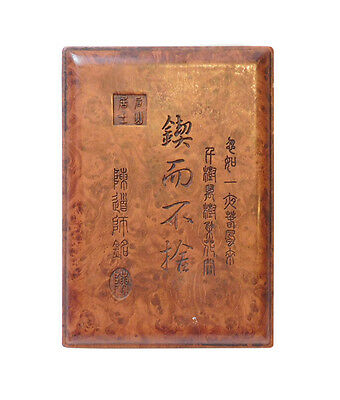 Chinese Rectangular Calligraphy Carving Box with Ink Stone Pad cs2150