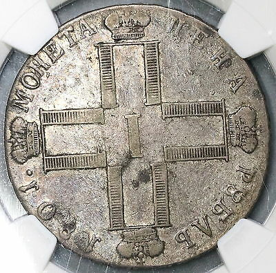 1801 NGC VF 30 RUSSIA Silver Rouble Paul I Coin (17042601C)
