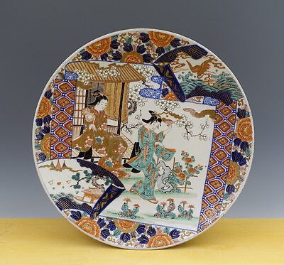 Antique Very Large Perfect Japanese Arita Porcelain Charger Geisha's Gilded 19TH