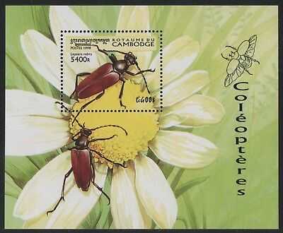 Kambodscha 1998 - Mi-Nr. Block 239 ** - MNH - Käfer / Beetles