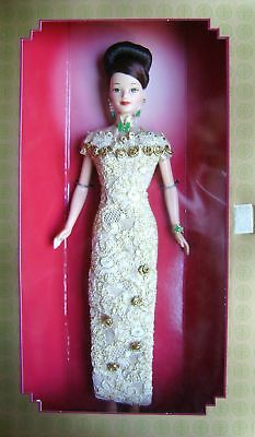 Barbie Golden Qi-Pao Limited Edition 1998 Nrfb