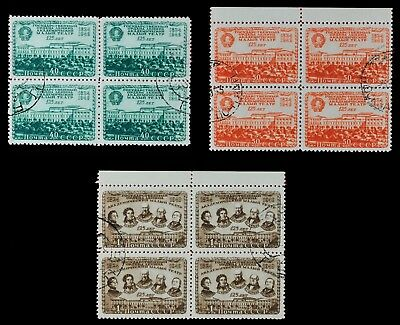 Russia / Sowjetunion 1949 - Mi-Nr. 1394-1396 gest / used - 4er-Block - Theater