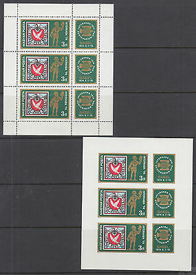 Hungary Sc 2288 MNH. 1974 3ft INTERNABA PHILEX in Basel, perf & imperf sheets