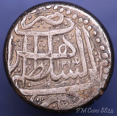 1798 (AH 1213) Persian silver coin 19 x 4mm, 11.5g *[8824]