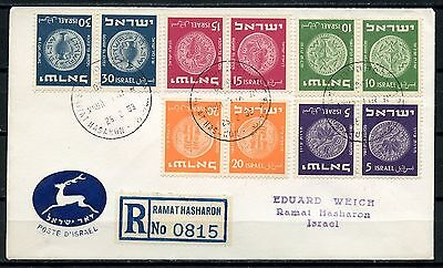ISRAEL REGISTERED FIRST DAY COVERS THIRD COINAGE TETE-BECHE AND GUTTERS NO 65ag