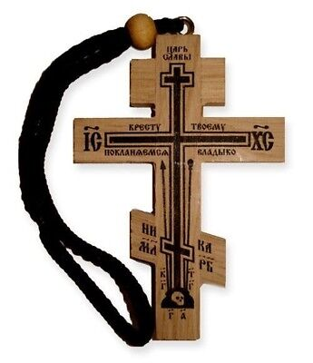 AUTHENTIC RUSSIAN Wood Three Bar Cross on Cord