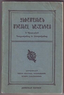 1926 Manual for Citizenship ARMENIAN EDITION Daughters of American Revolution