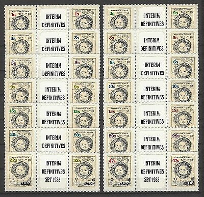 NIUAFO'OU  # 3-16  MNH  INTERIM DEFINITIVES,  Gutter Pairs