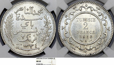 Tunisia. French Protectorate. Muhammed Al Basir Bey AR 2 Francs 1916 A NGC MS 63