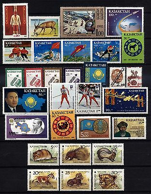 200 - Kazakhstan 1992-1994 Collection **MNH