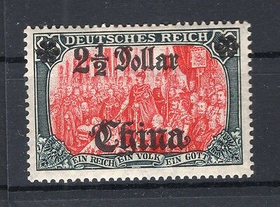China 47IALIIIb LUXUS* BPP 36EUR (R8448