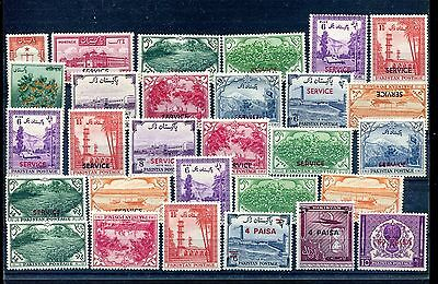 Pakistan & Belgian Congo mint & used, Small accumulation. (stamps only). x27220