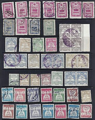 SAUDI ARABIA 1939 1970's COLLECTION OF 54 OFFICIALS USED FEW MINT