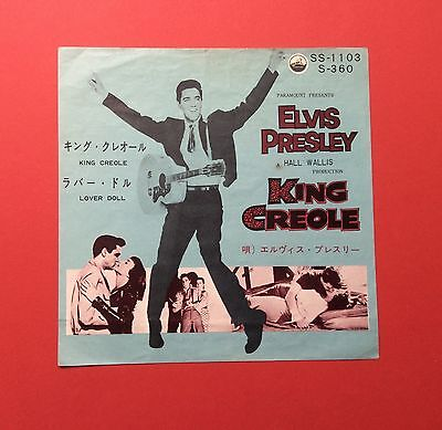 Elvis Presley-Very Very Tough To Find Blue Cover King Creole Single