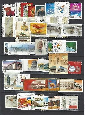 China 2009-1 - 2009-31 Whole Year of Ox Full stamps + S/S set