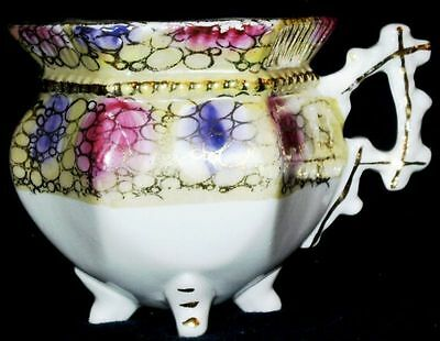 ANTIQUE Ornate Middle Eastern Red Purple Yellow Creamer