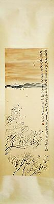 D122 Excellent Chinese Painting Scroll of Landscape By Qi BaiShi(Best Artwork)