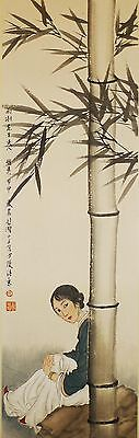 D120 Excellent Chinese Painting Framed of Lady By Xu BeiHong (Best Artwork Best)