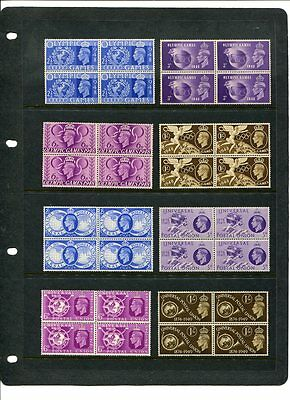 George V1 - Commeratives (2) in Blocks of four - All Unmounted Mint