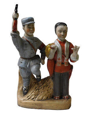 Chinese Cultural Revolution Mao Period Movement Figure Art cs1357