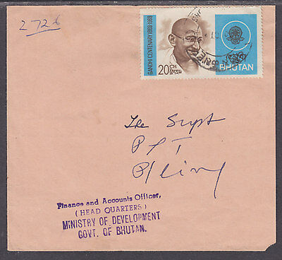 Bhutan Sc 106 on 1969 Ministry of Development Official Cover
